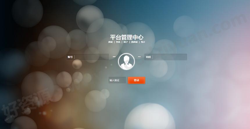 好资源:ShopNC B2B2C 33hao好商城V4.1完整版源码包(附4.1升级包)
